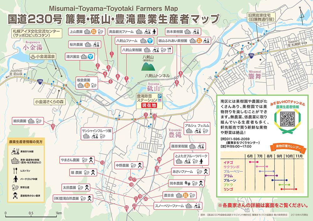 map_2018_01