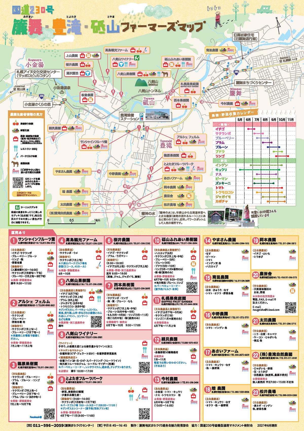 map_2021_02